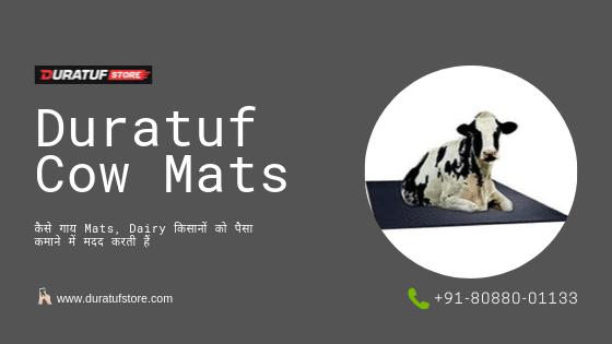 Duratuf Cow Mats